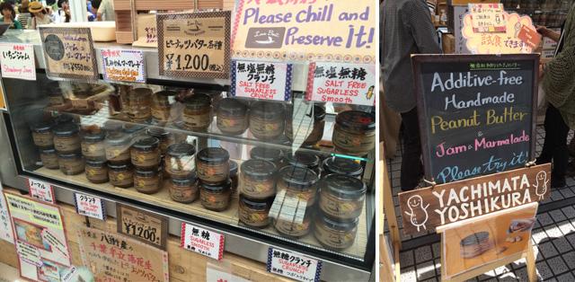 vol9_aoyama-panmatsuri3