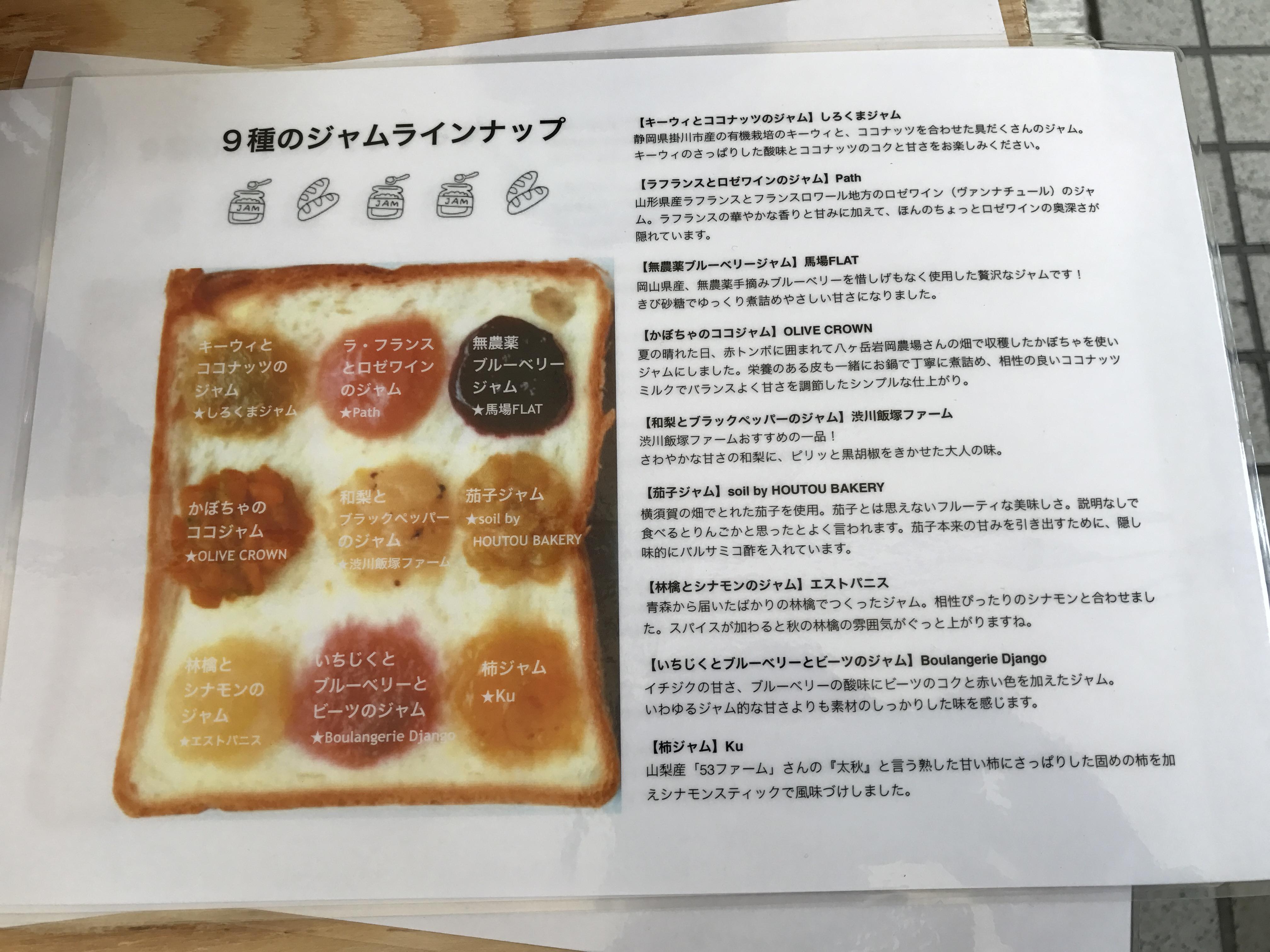 vol10_aoyama-panmatsuri27