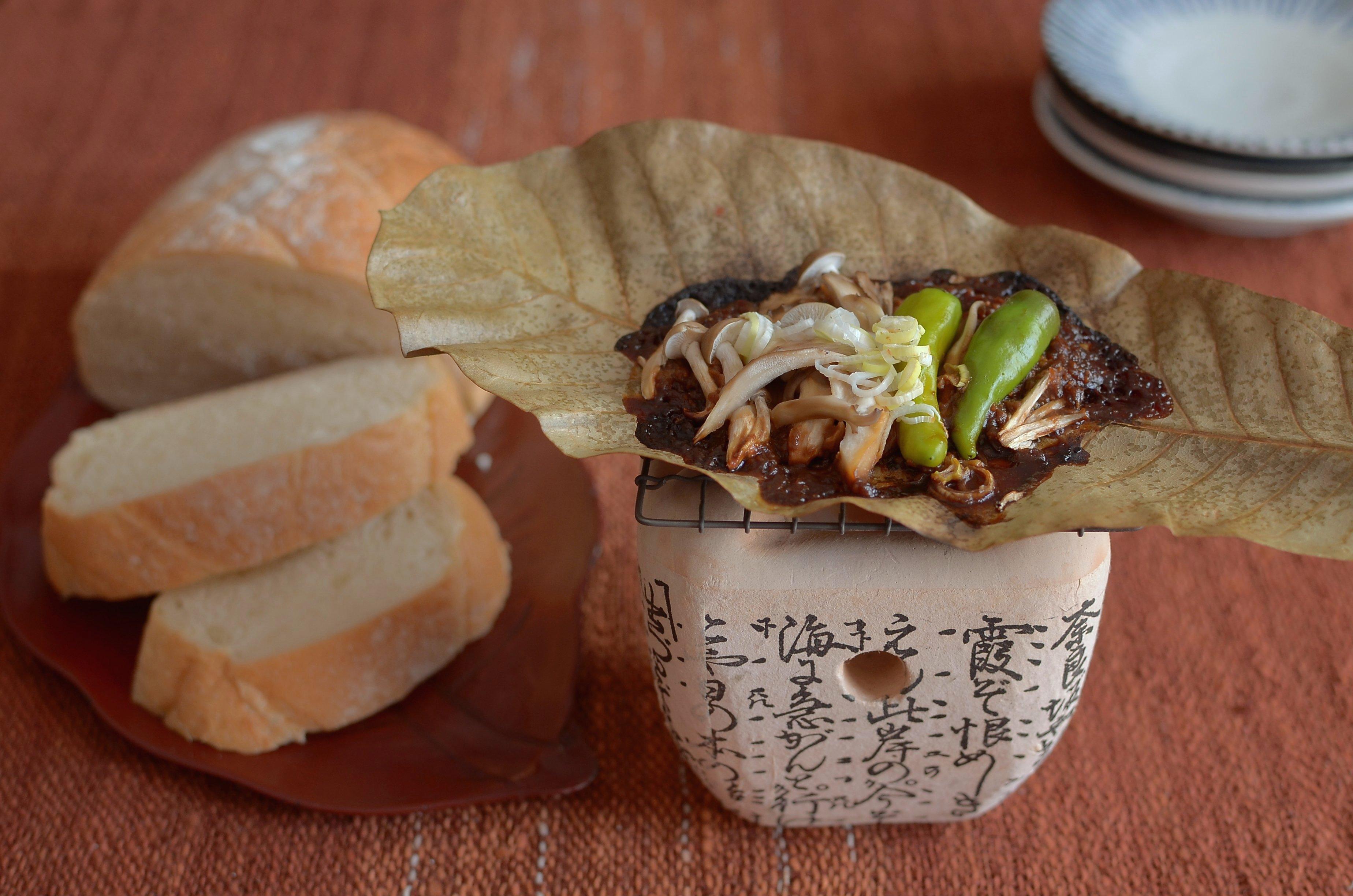 【ぱんと郷土料理と】朴葉味噌